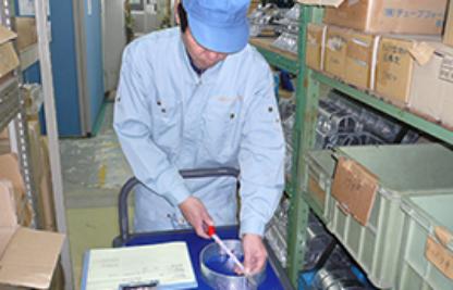 仕入品の受入検査により品質の確保